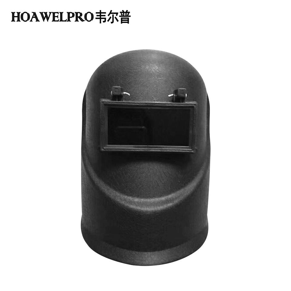 头戴式面罩/美式头戴/HOA-02001  韦尔普