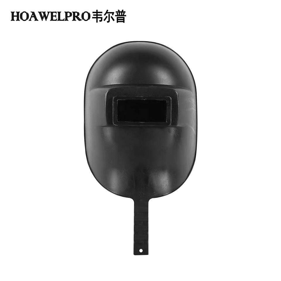 手持式面罩/普通黑手持/HOA-03006  韦尔普