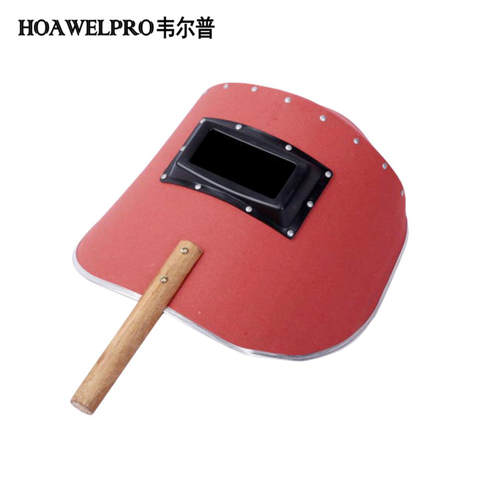 手持式面罩/1.75mm大包边(含镜片)/HOA-04005  韦尔普