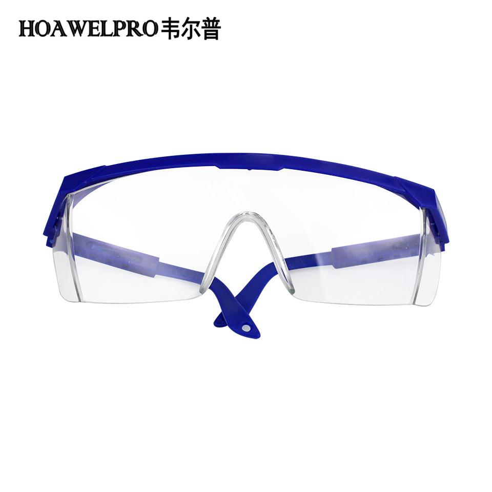 焊工防护眼镜/伸拉腿普通/HOA-06002  韦尔普