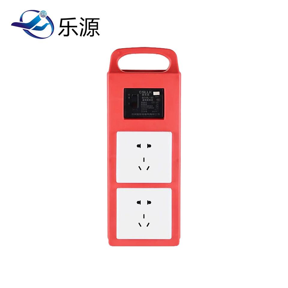 工业电箱/手提10孔带漏电塑料  上海乐源