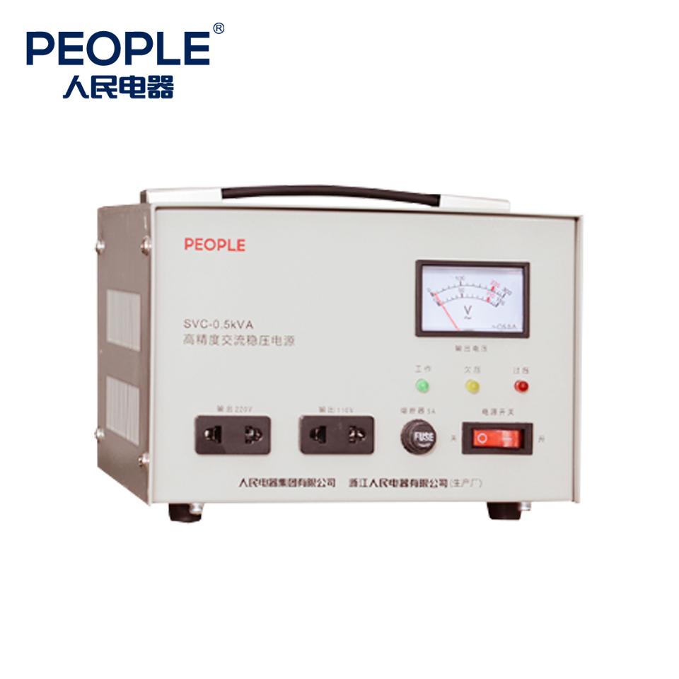 交流稳压器/SVC-0.5kVA 单相
