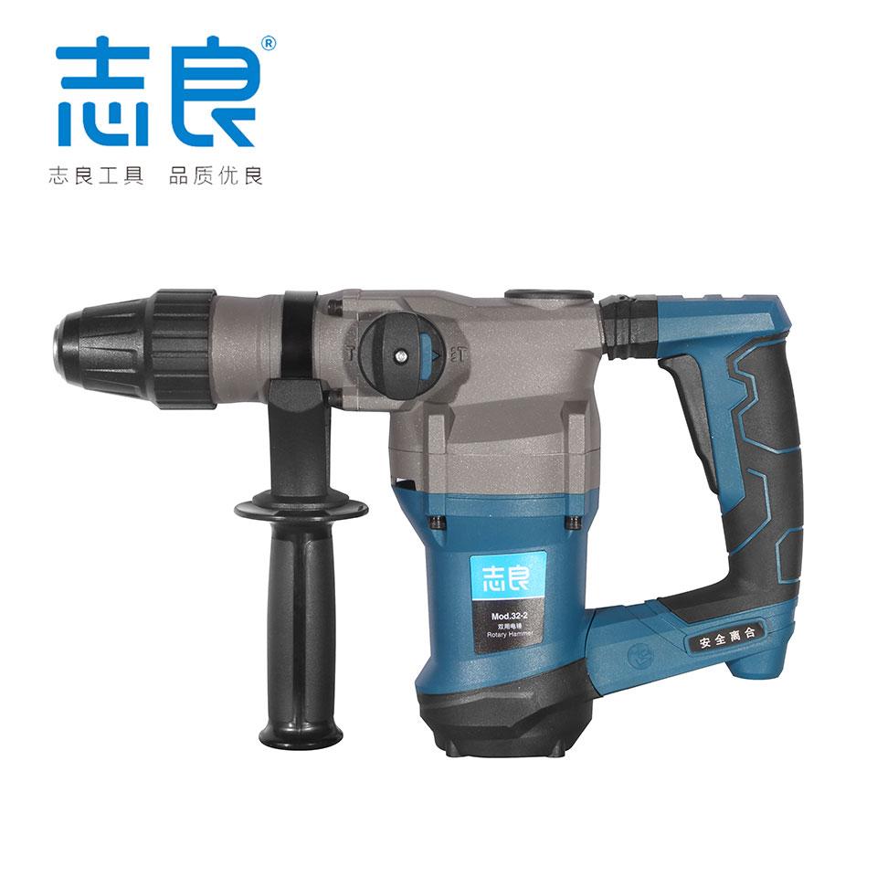 电锤 / 32-2/ 1800W/26mm /双用/离合功能/专业开线槽/ 1件4台/志良