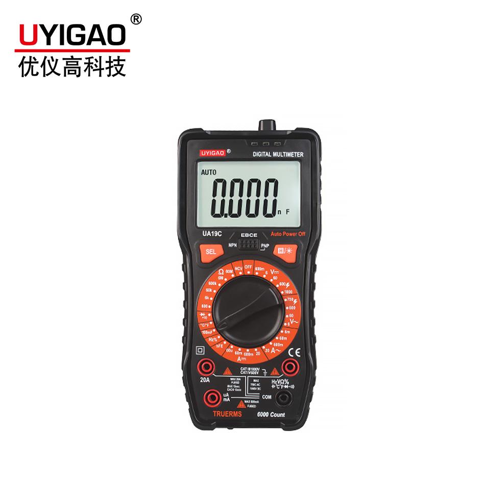 UA19C数字万用表(手动量程)