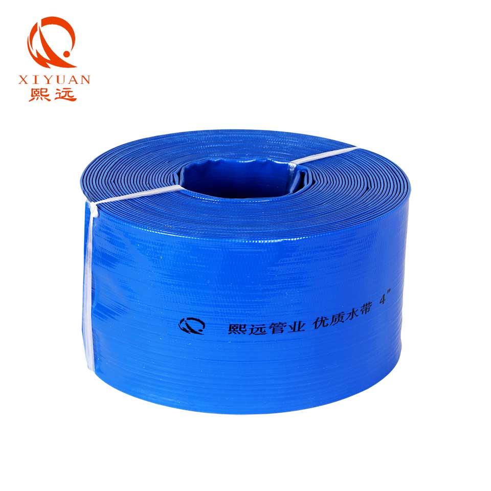 涂塑水带/B-8寸-50m(1卷/袋)