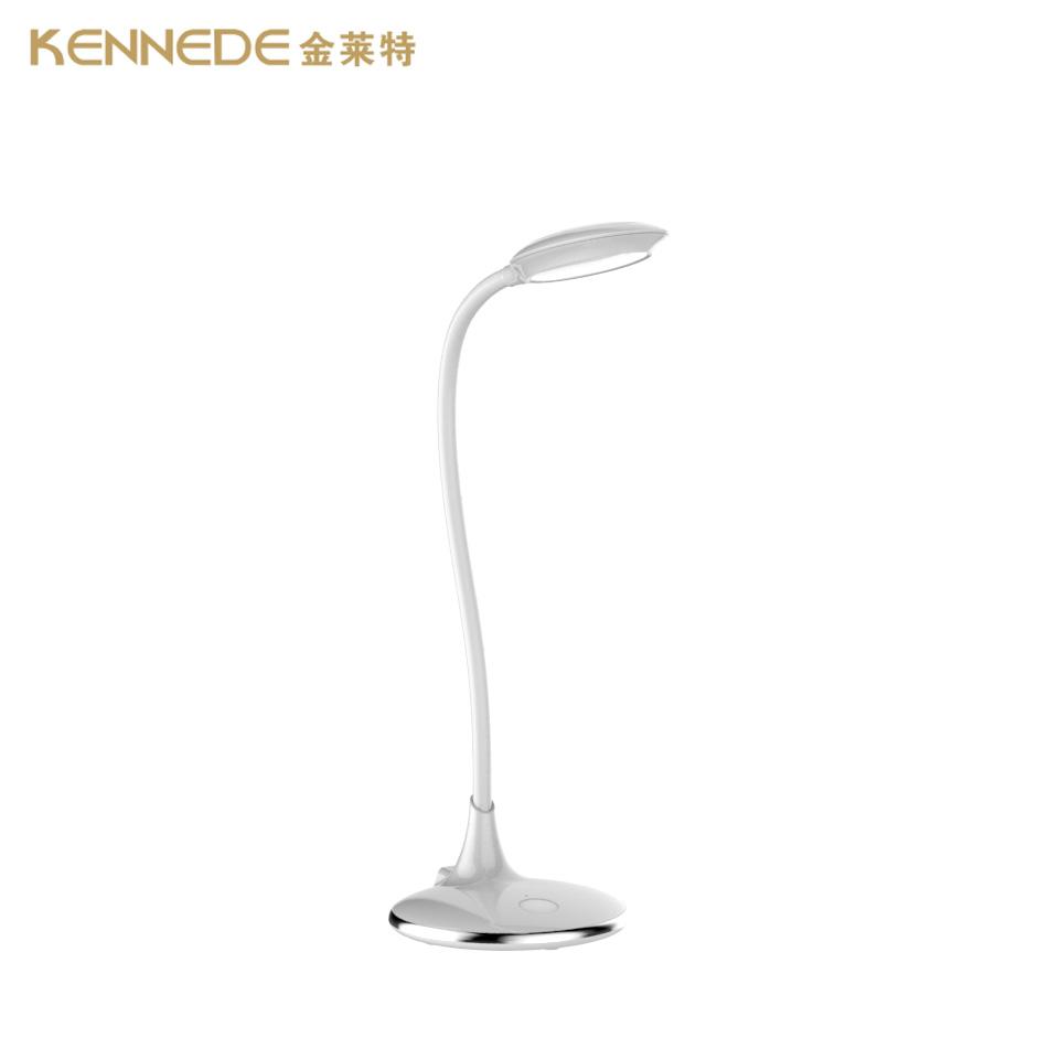 锂电照明/金莱特/LED充电护眼台灯/KN-8861LA