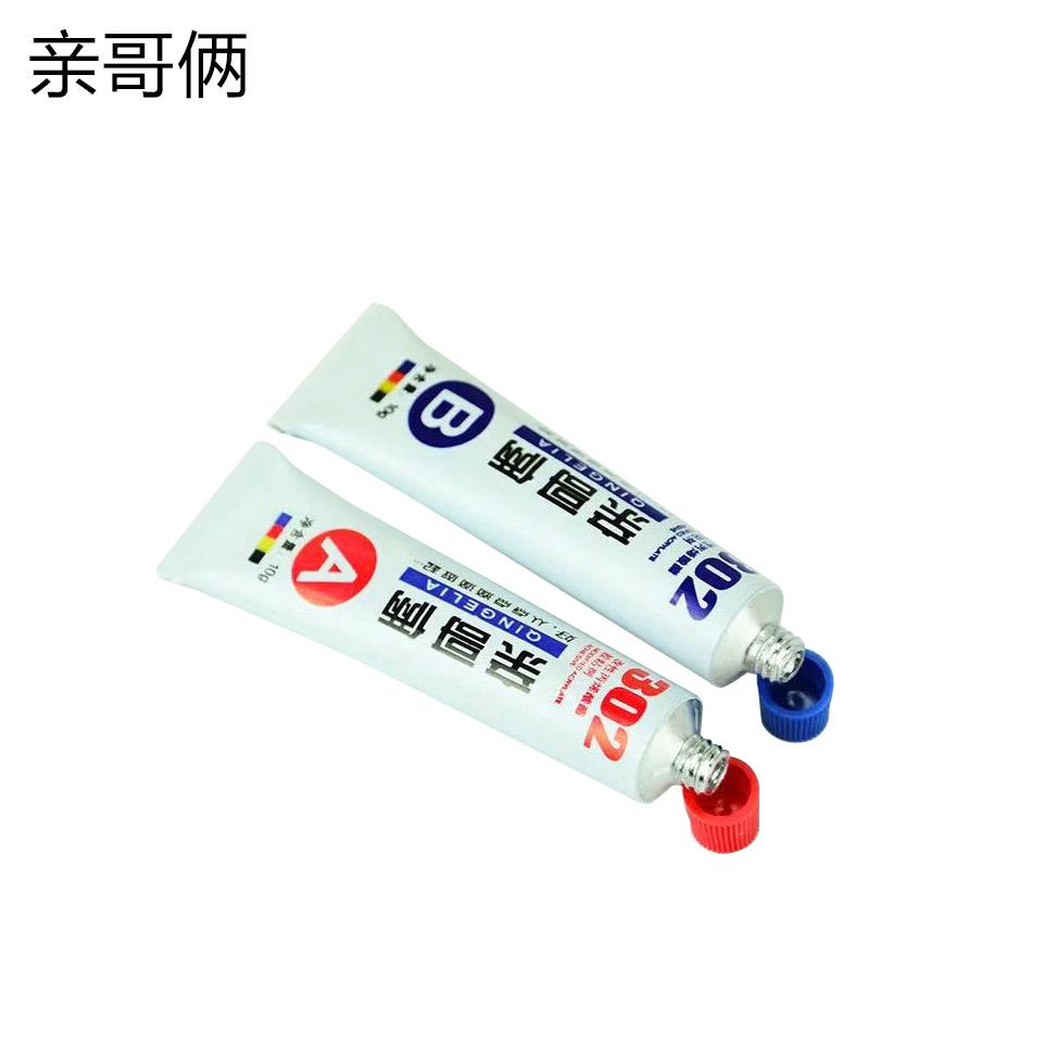 AB胶水/亲哥俩/高性能丙烯酸酯结构胶粘剂20g