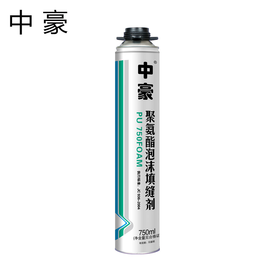 流通发泡剂/枪管两用/900G(A5料)/中豪