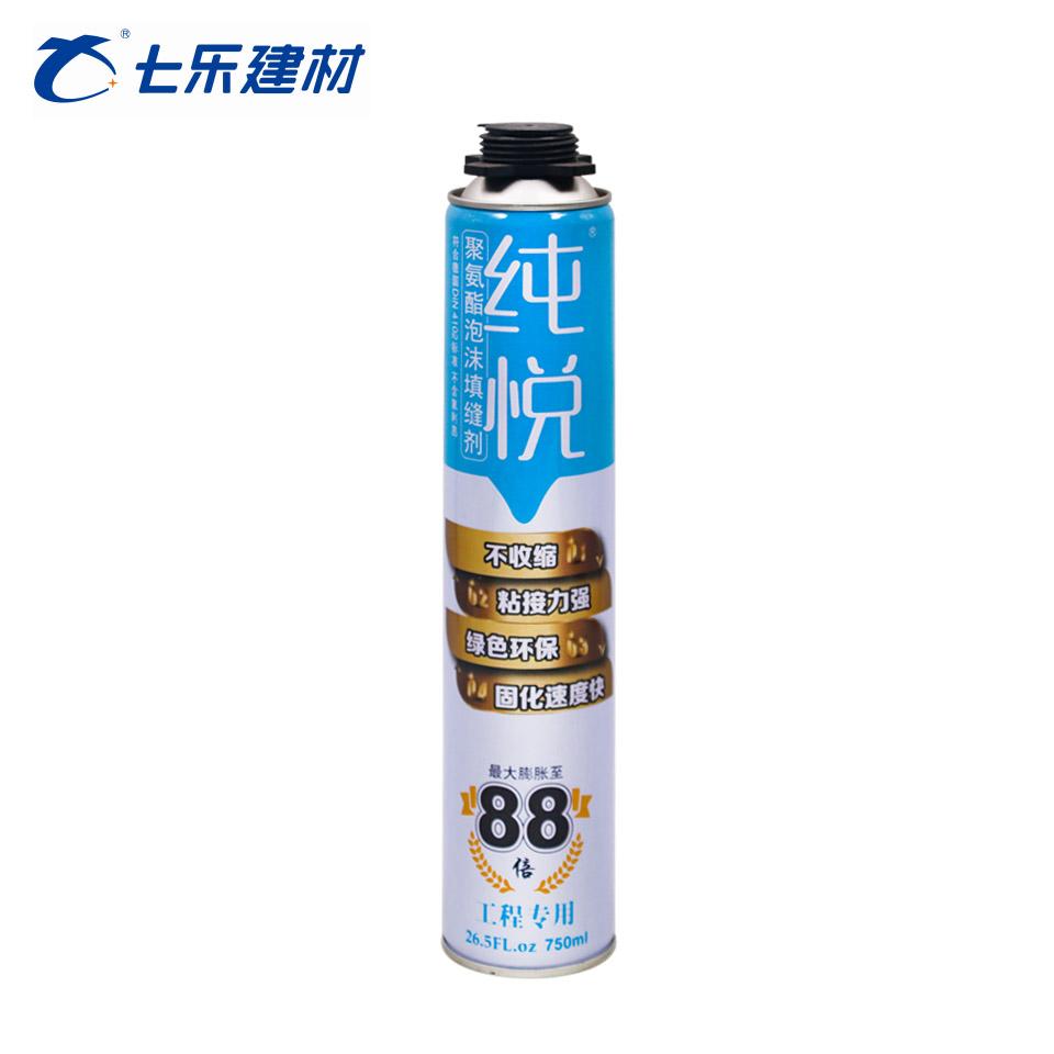 纯悦聚氨酯泡沫胶/A3料700G(枪管一体)750ml(两件起售)/七乐