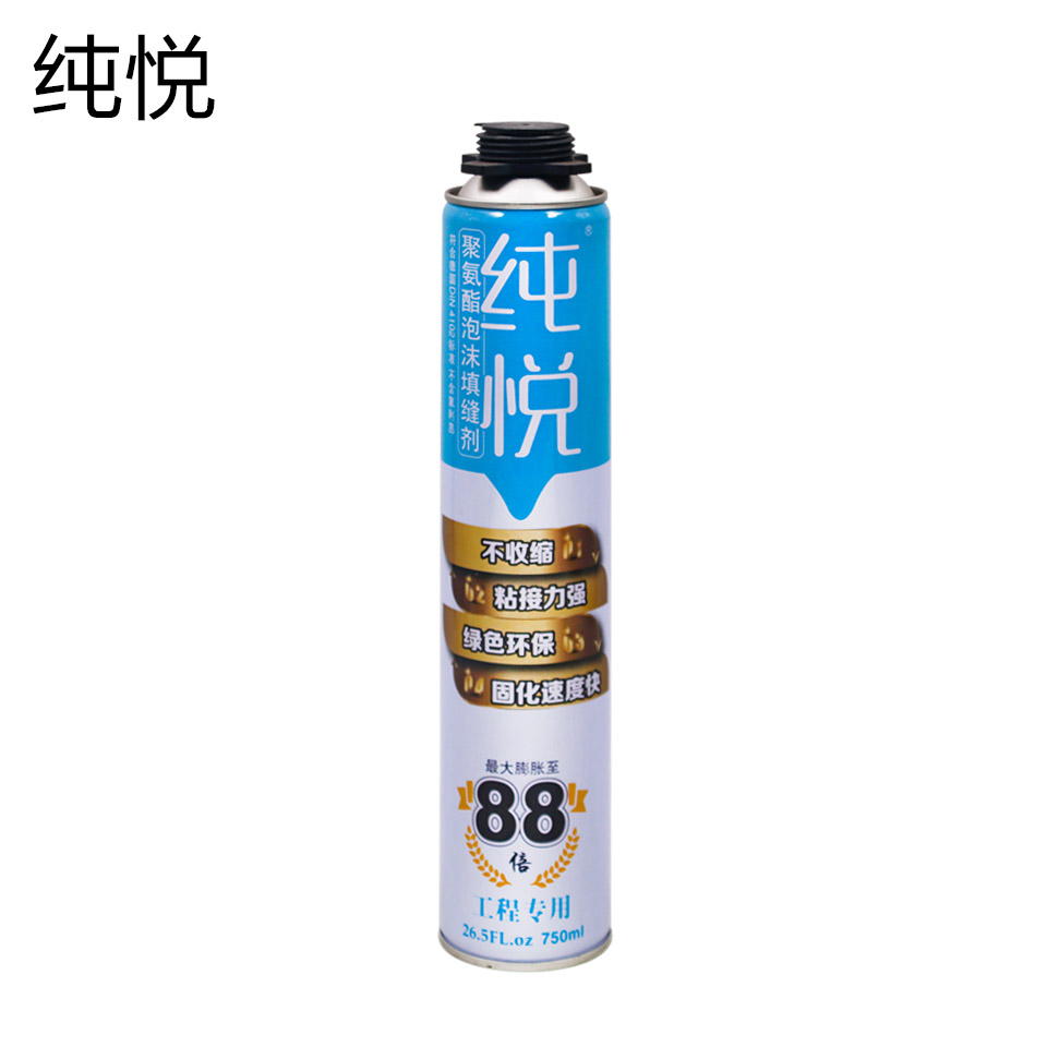 发泡剂/纯悦聚氨酯泡沫胶(枪管一体)750ml(900G)/七乐