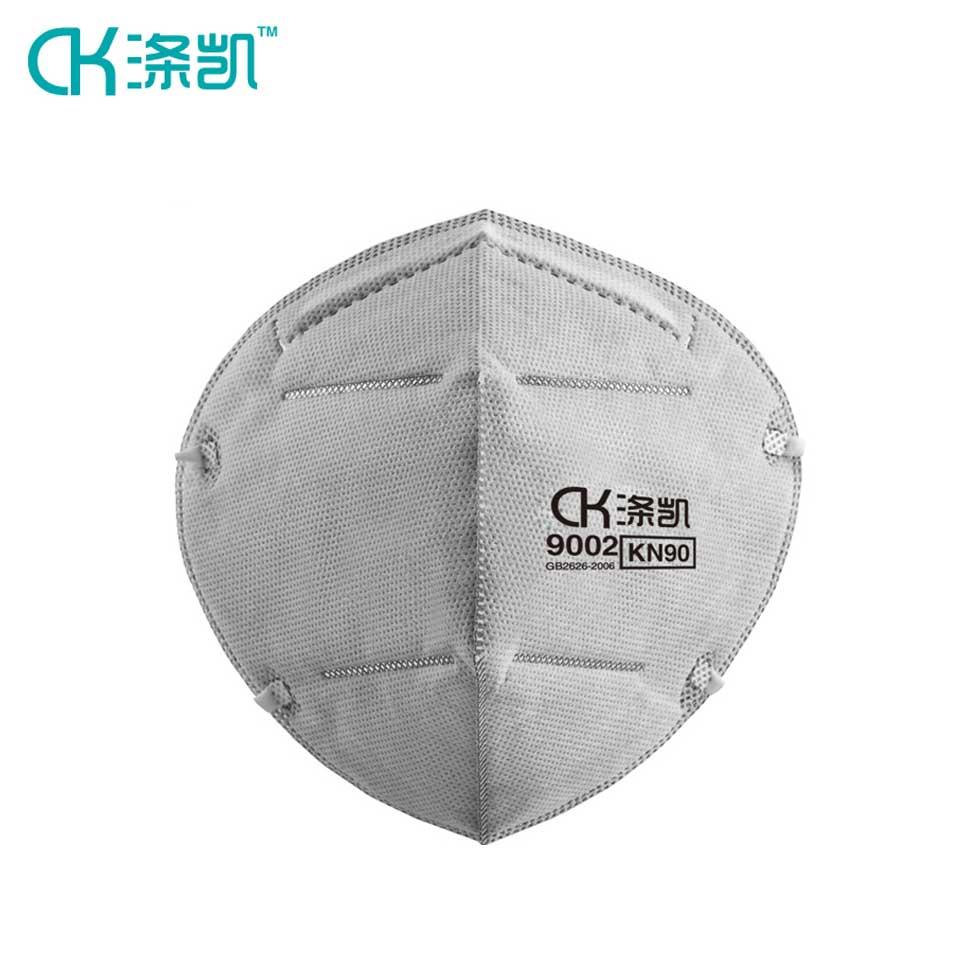 【朝美出品】防尘口罩/9002型/KN90/灰色/耳挂式 /涤凯