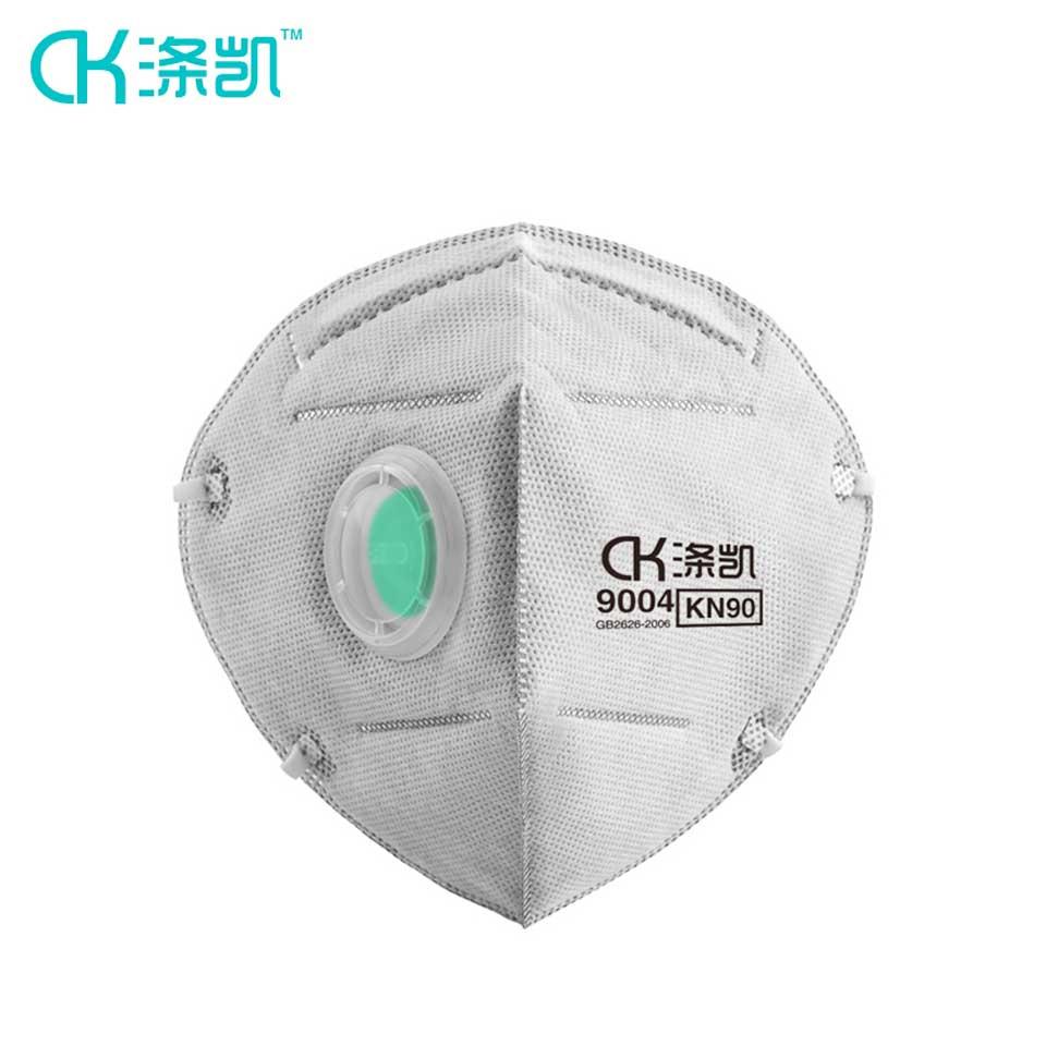 【朝美出品】防尘口罩/9004型/KN90/灰色带阀/耳挂式 /涤凯