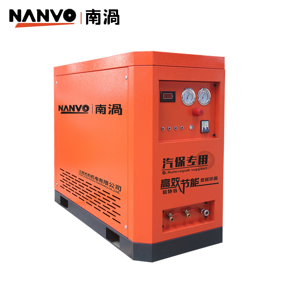 气保专用空压机/3.6KW-70L/220V【2-7天工厂直发】
