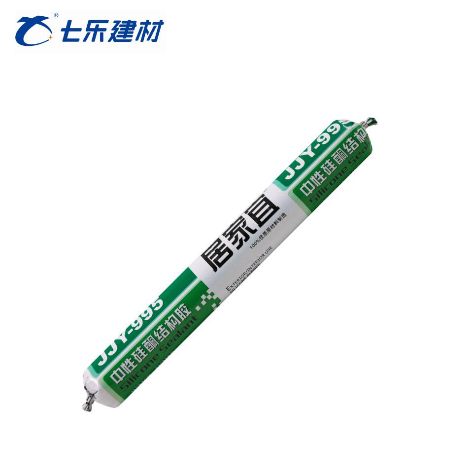 软胶/995中性硅酮结构玻璃胶(白色)590ml/七乐