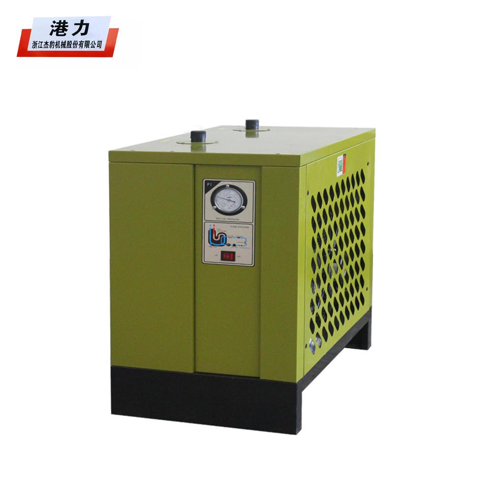 冷干机/10AC/1.5m³/0.6KW/螺杆机配套(2-7天工厂直发,运费到付,物流站自提)