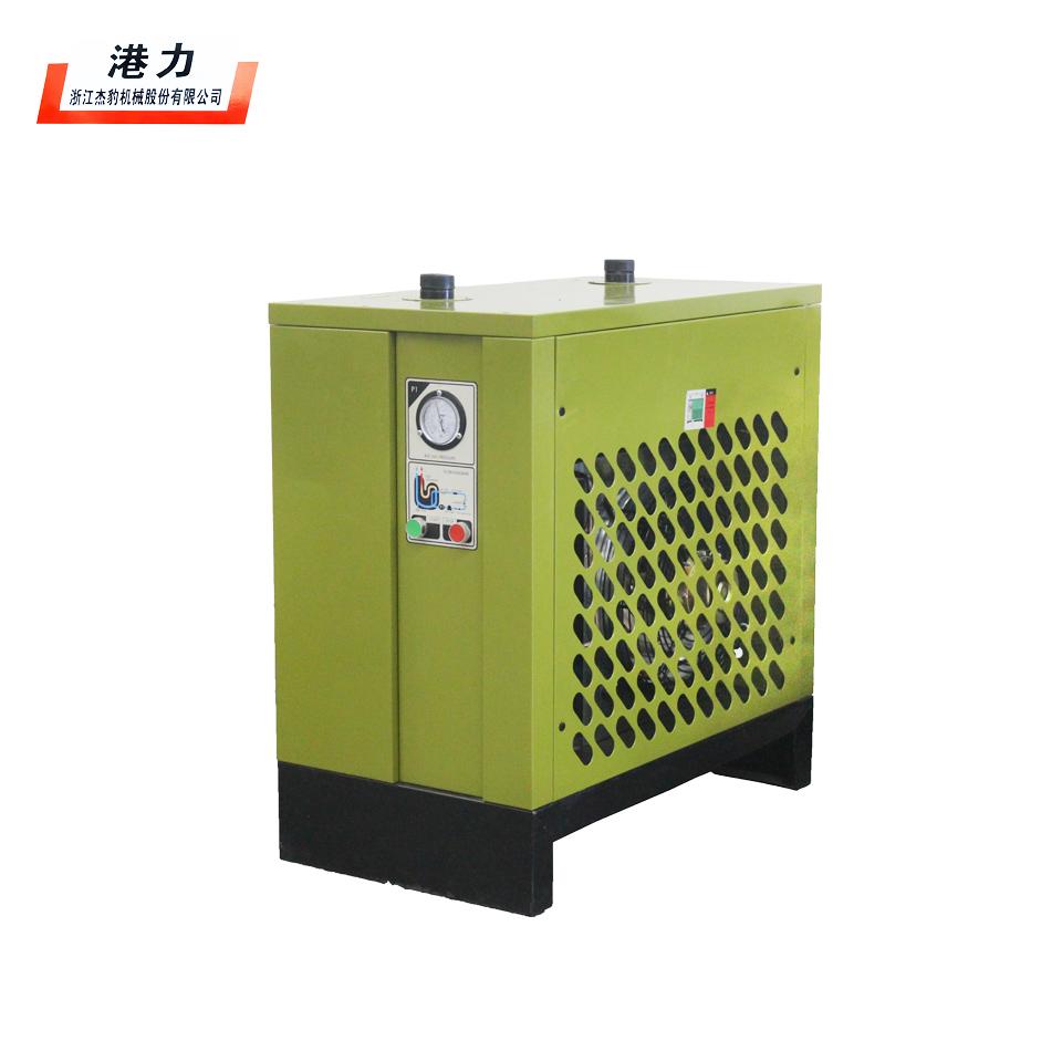 冷干机/55AC/8.5m³/2KW/螺杆机配套(2-7天工厂直发,运费到付,物流站自提)