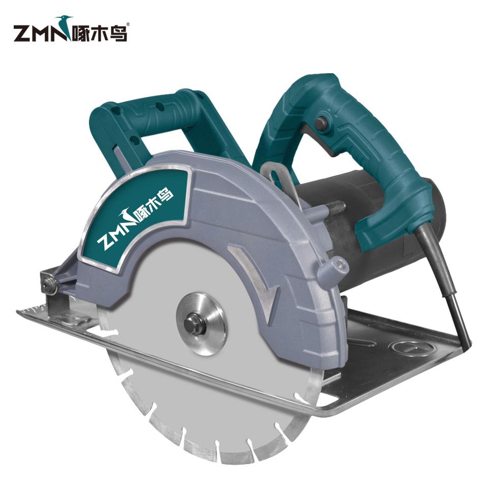 电圆锯/ZMN 4107(多功能锯)/255mm 10寸 /3500W