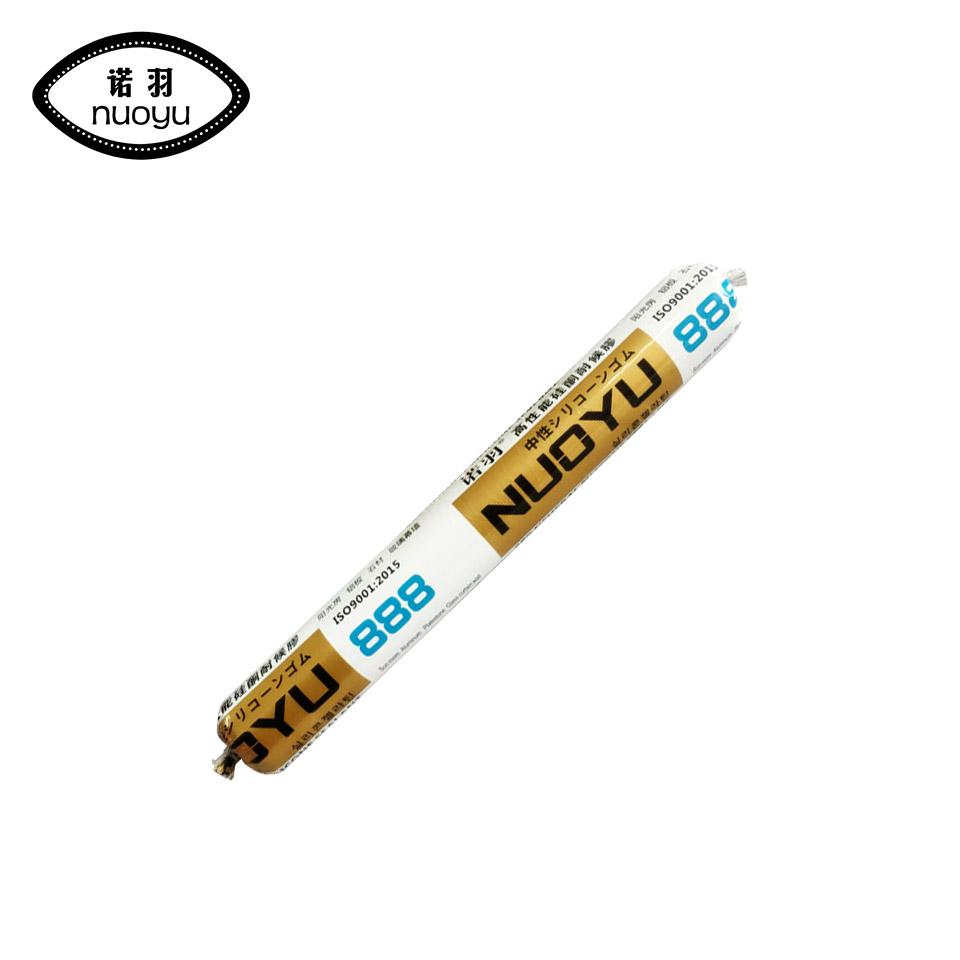 诺羽/888高性能硅酮耐候胶(黑色)