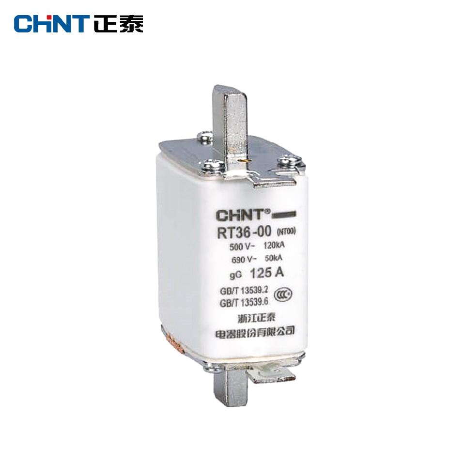 熔断器/熔断器RT28-63(RO16) 4A/正泰