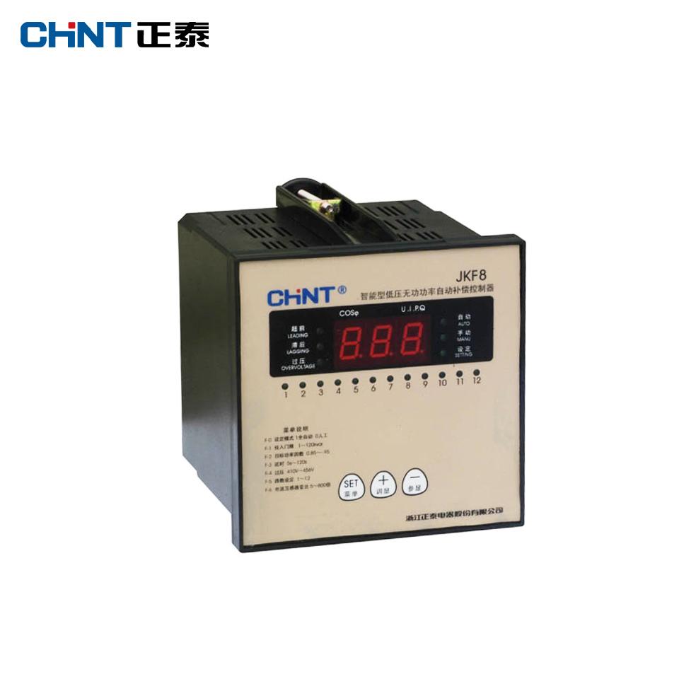 仪器仪表/控制器JKF8-12/正泰
