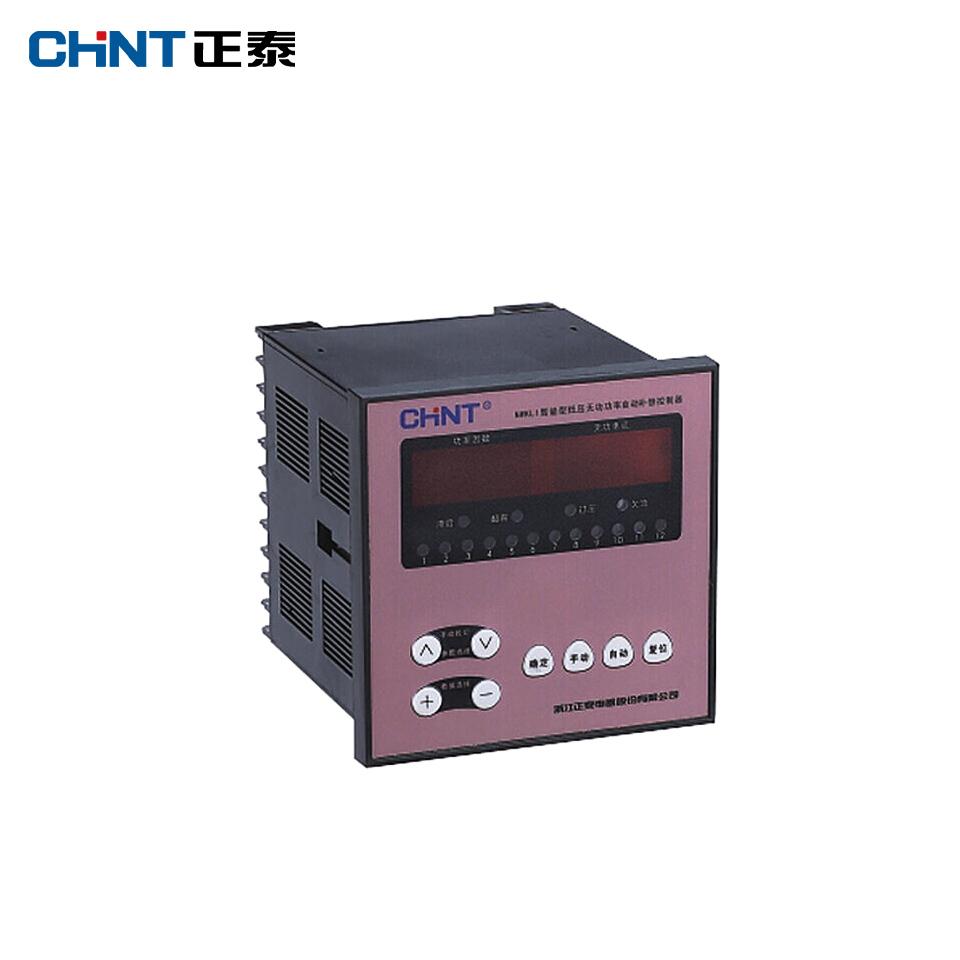 仪器仪表/控制器NWKL1 8/10 380V/正泰