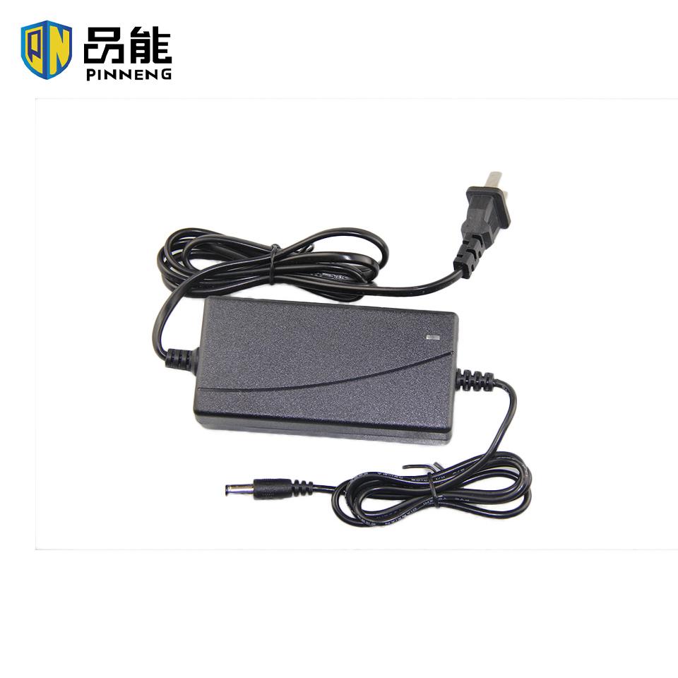充电器/PN706 21V/2A