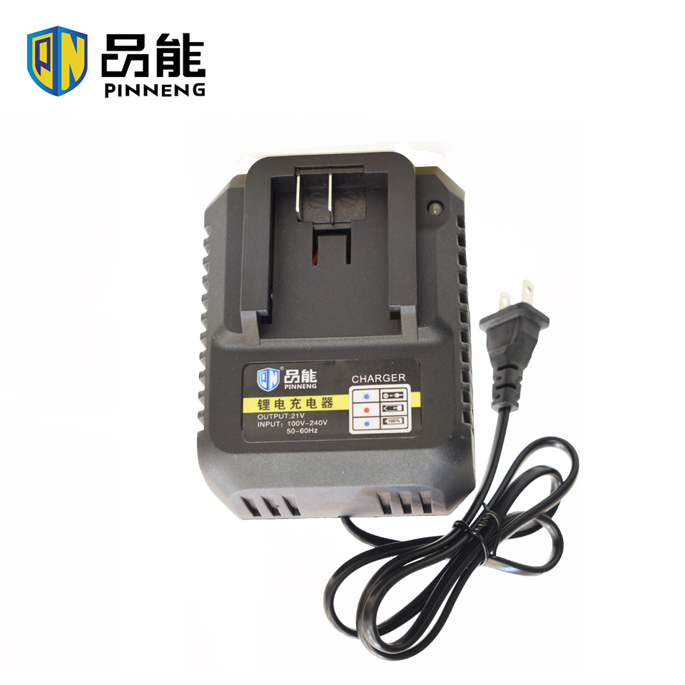 充电器/PN728 21V/2A