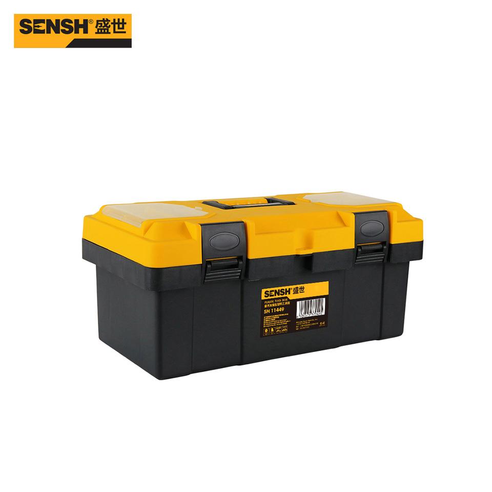 SH-11448盛世加强型塑料工具箱-17