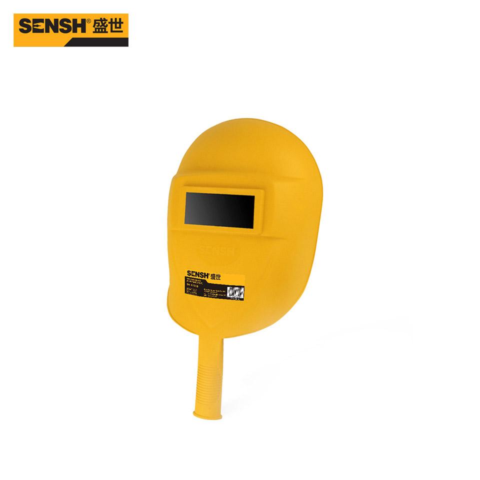 SH-11510盛世电焊面罩(手持式)