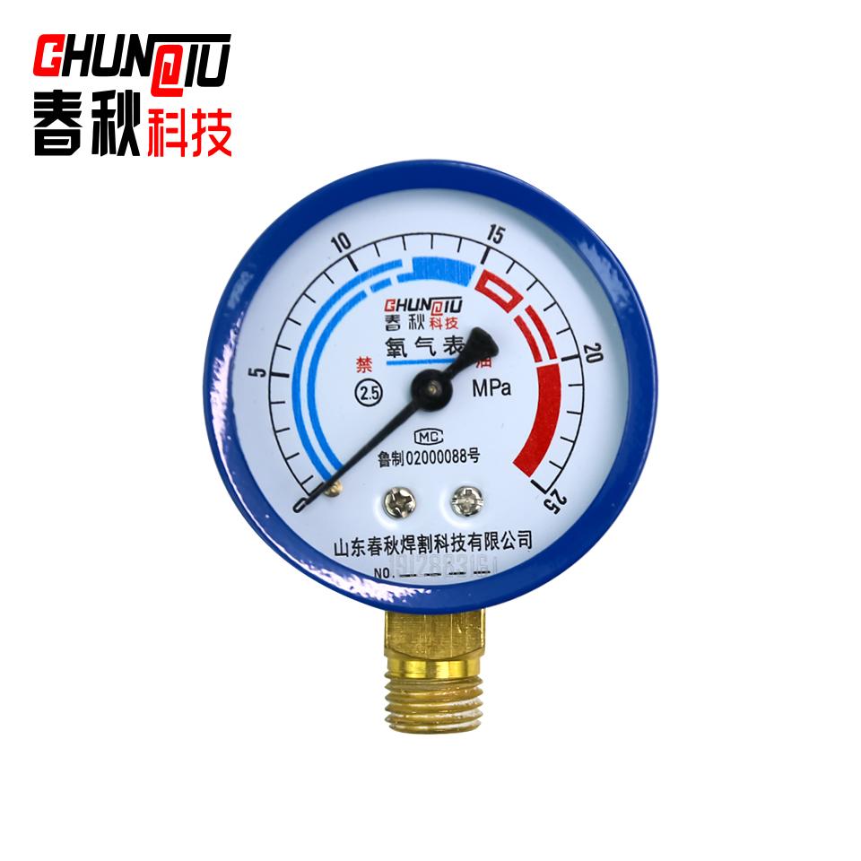 氧气表高压表头