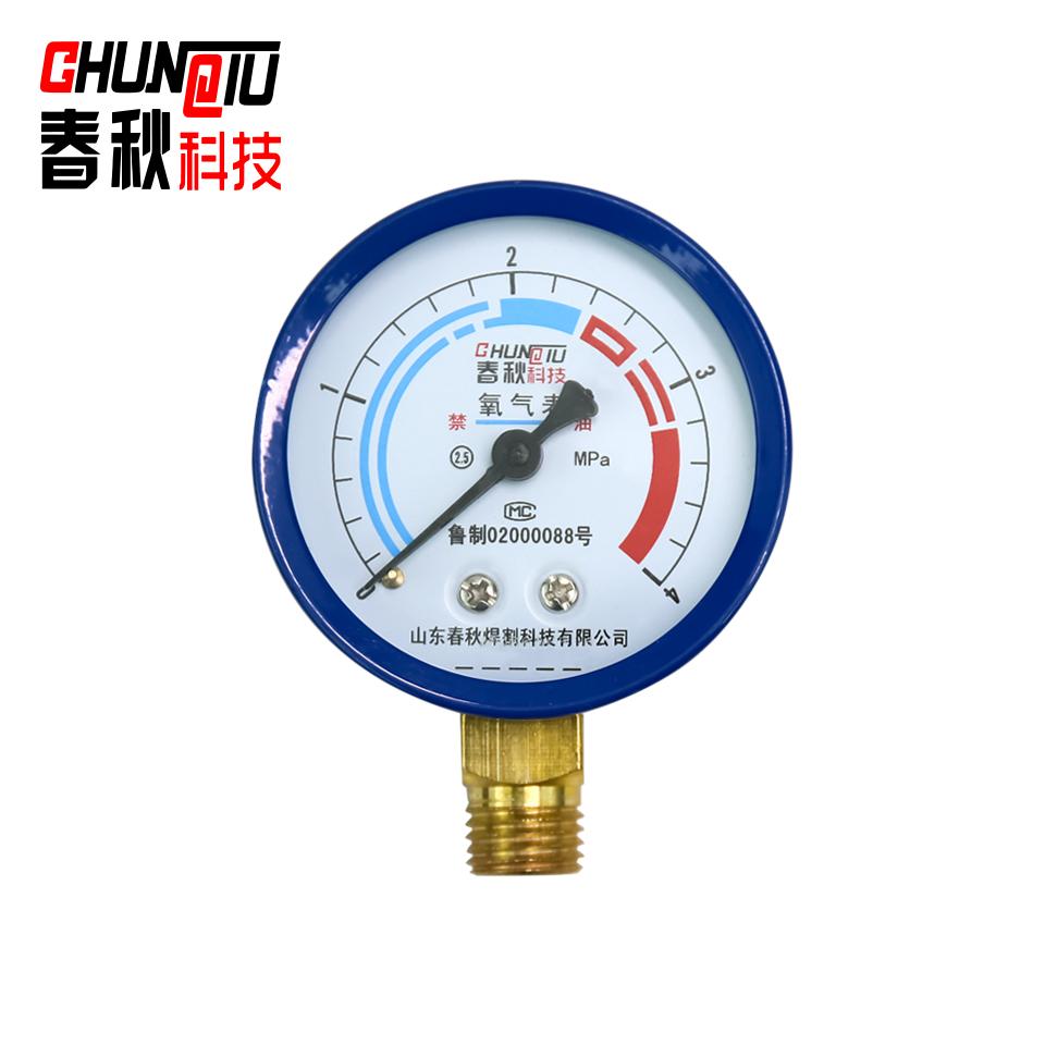 氧气表低压表头