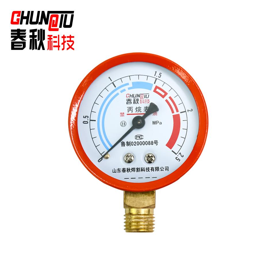 丙烷表高压表头