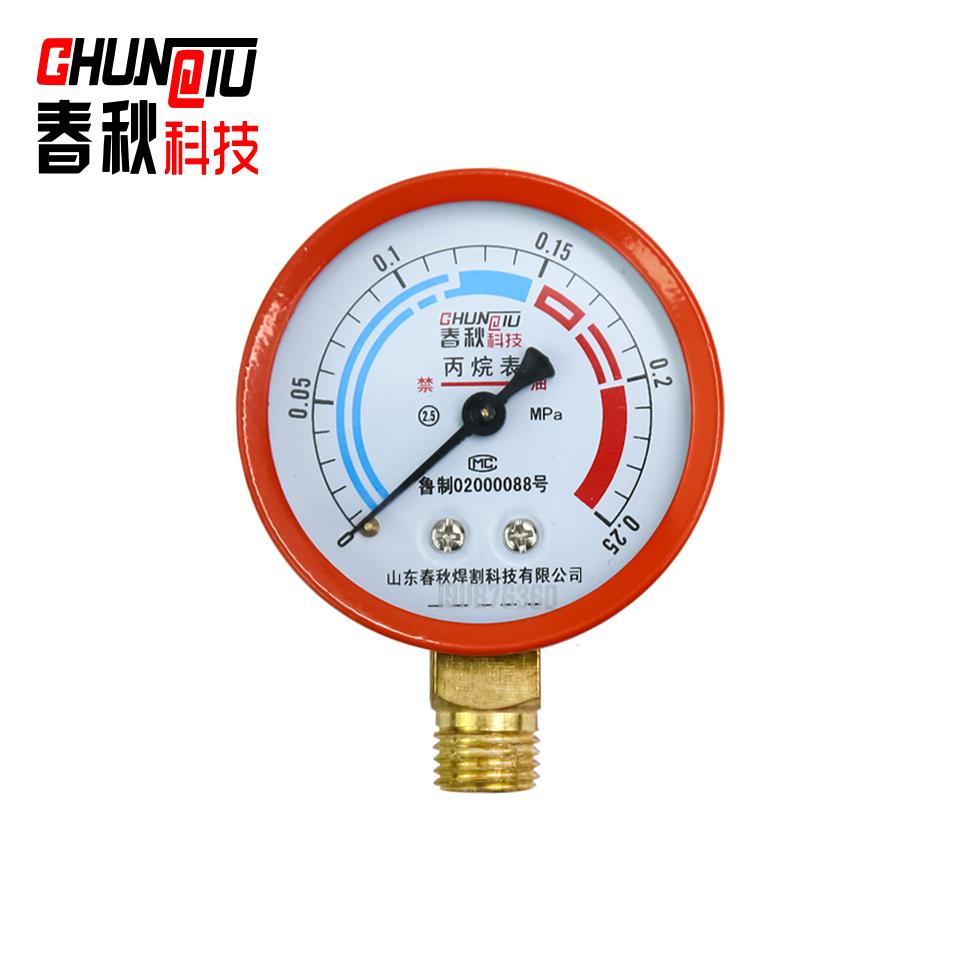 丙烷表低压表头