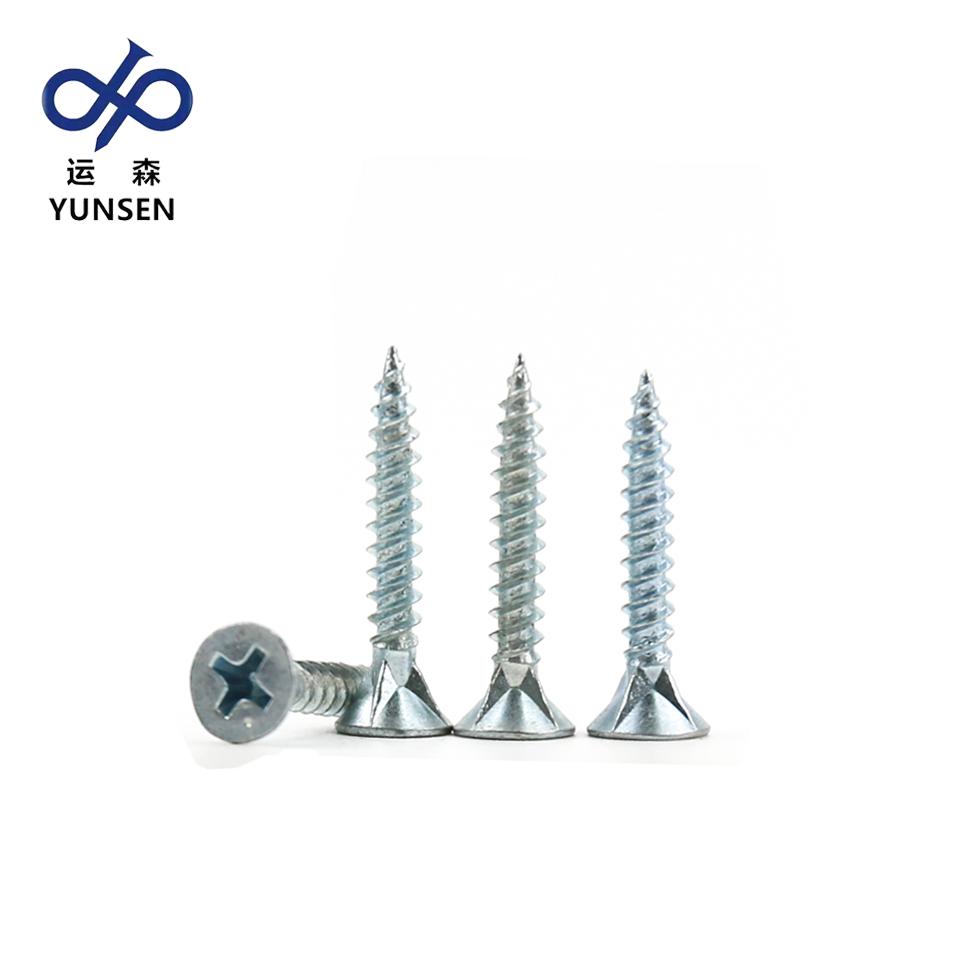 干壁钉/3.5*50(白锌)/0.42kg   运森
