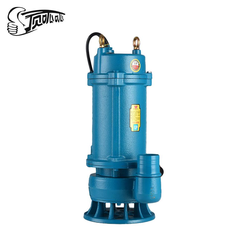 小型污水泵/2寸/WQD15-15-1.5