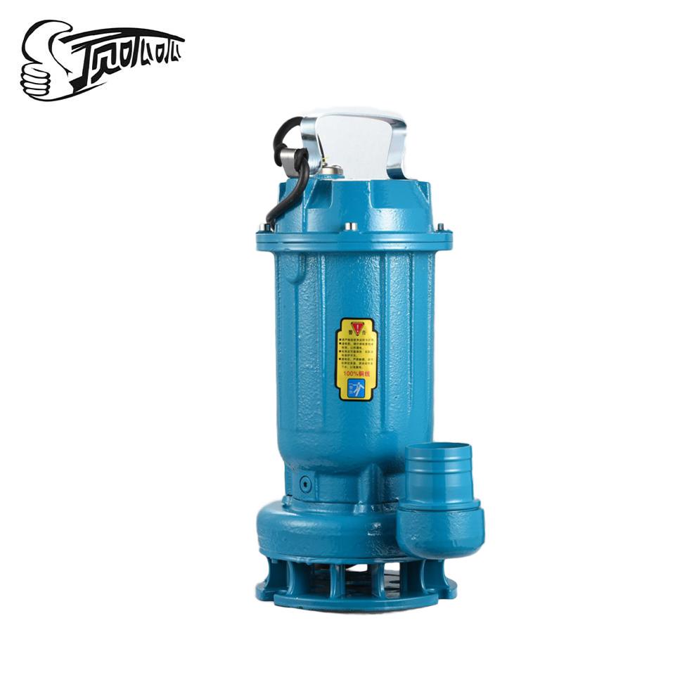 小型污水污泵/【经济款】2寸/WQ10-11-0.75