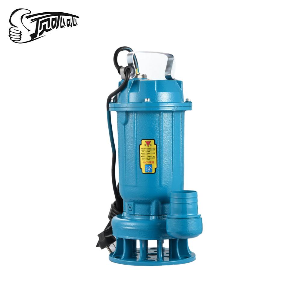 小型污水污泵/【铁壳】 2寸/WQ10-15-1.1