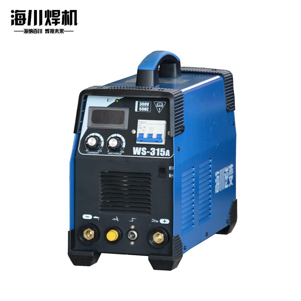 逆变式直流氩弧焊机/WS-315/双用