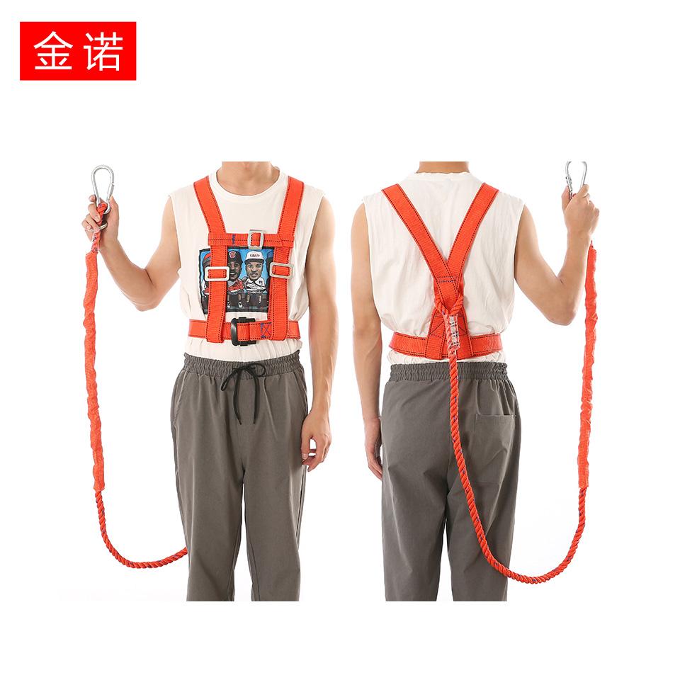 安全带/金诺/国标双背/红色/金诺