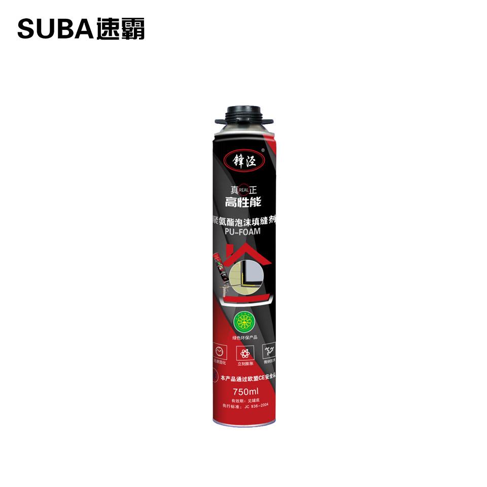 工程用/发泡剂 黑色发泡剂/A3料/900G/速霸