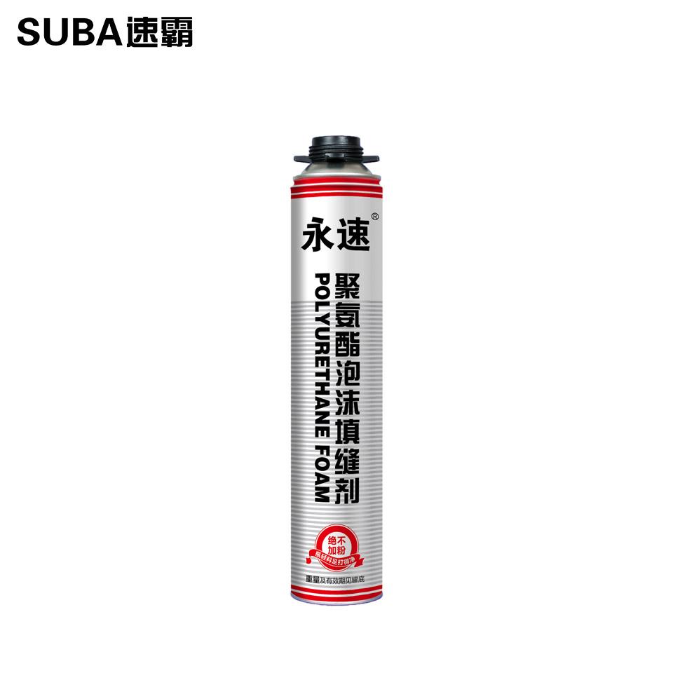 工程用/发泡剂 永速高端系列 发泡剂A3料/900G/速霸