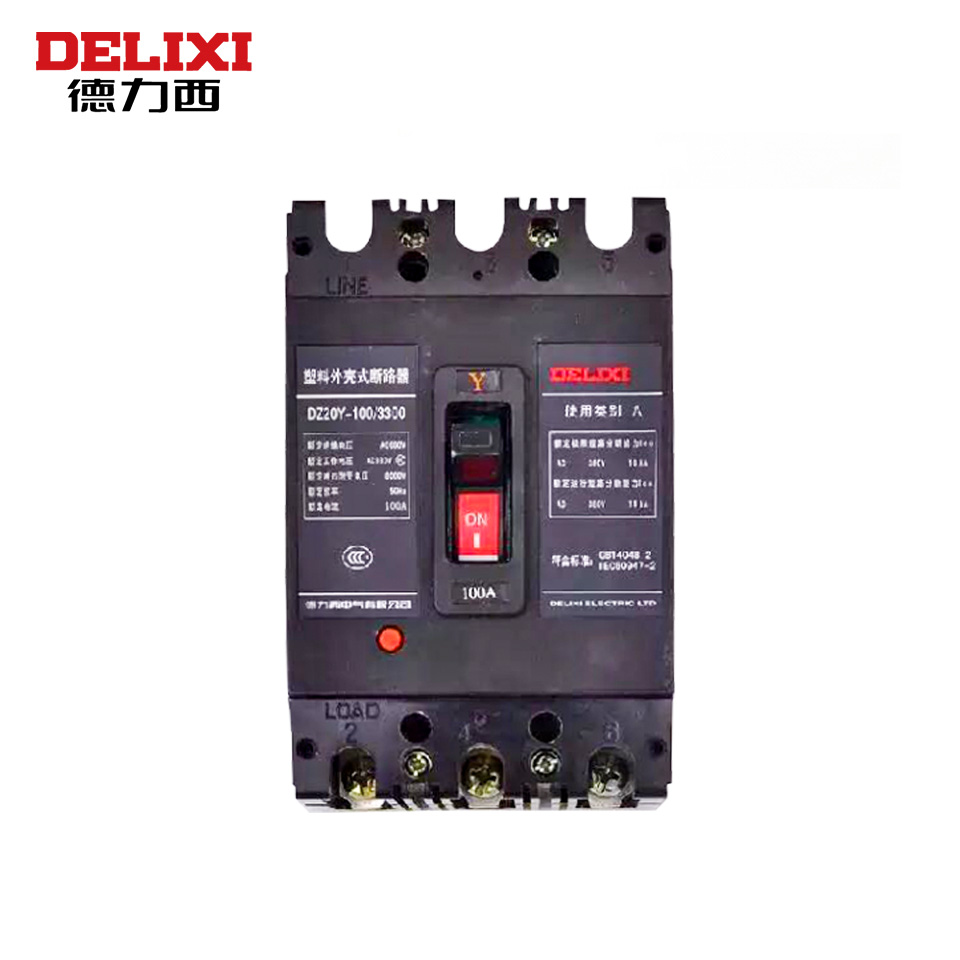 DZ20系列/塑壳断路器 DZ20Y-400/3300 315A 带排/德力西