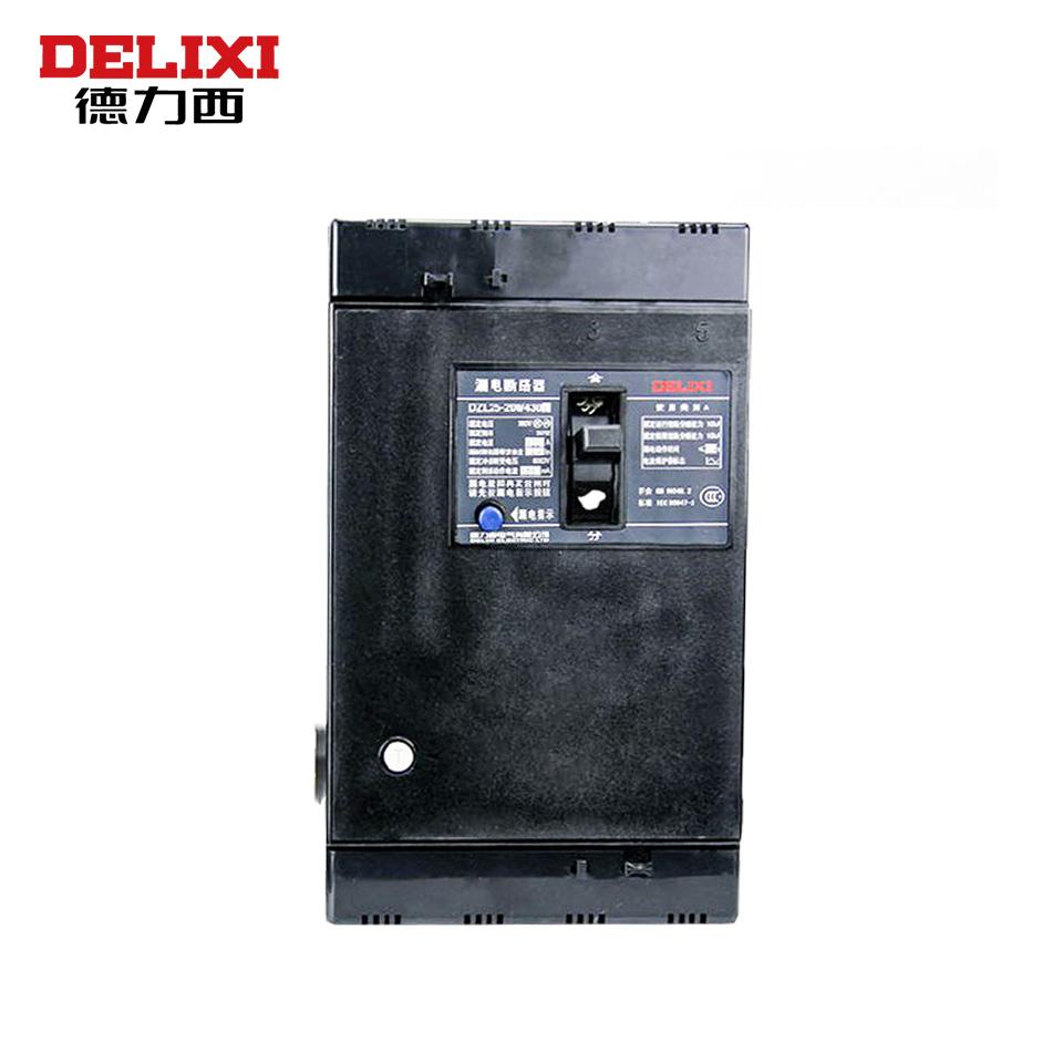 DZ20系列/塑壳断路器 DZL25-200/430 200A 100mA/德力西
