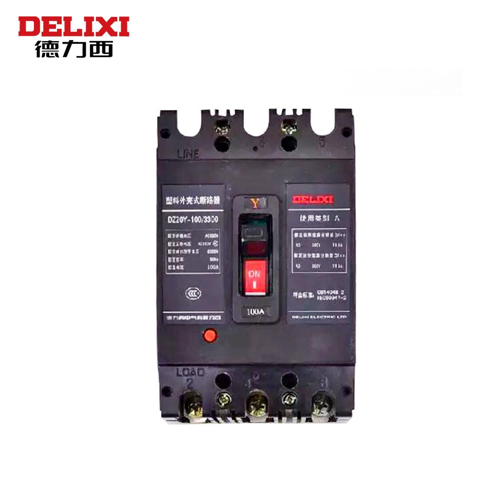 DZ20系列/塑壳断路器 DZ20L-400/4300 315A 100-300-500 带排/德力西
