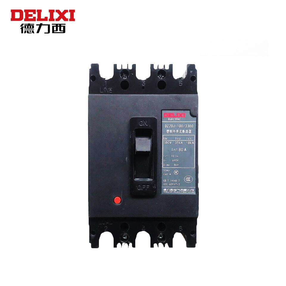 DZ20系列/塑壳断路器 DZ20J-100/3300 100A 带铜鼻/德力西