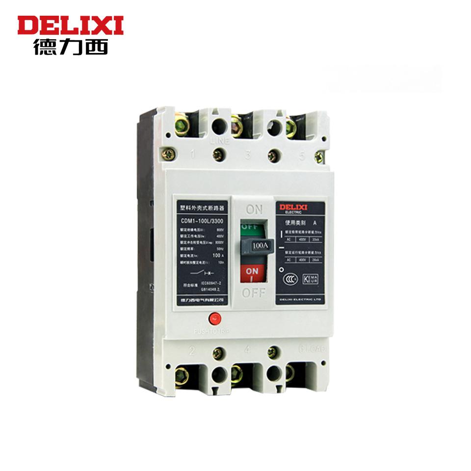 CDM1/塑壳断路器 CDM1-63L/3300 63A/德力西