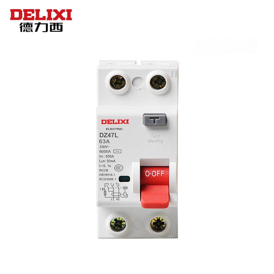 小体积漏电断路器/小型断路器 DZ47L 2P 63A 30mA AC(小体积漏电断路器)/德力西