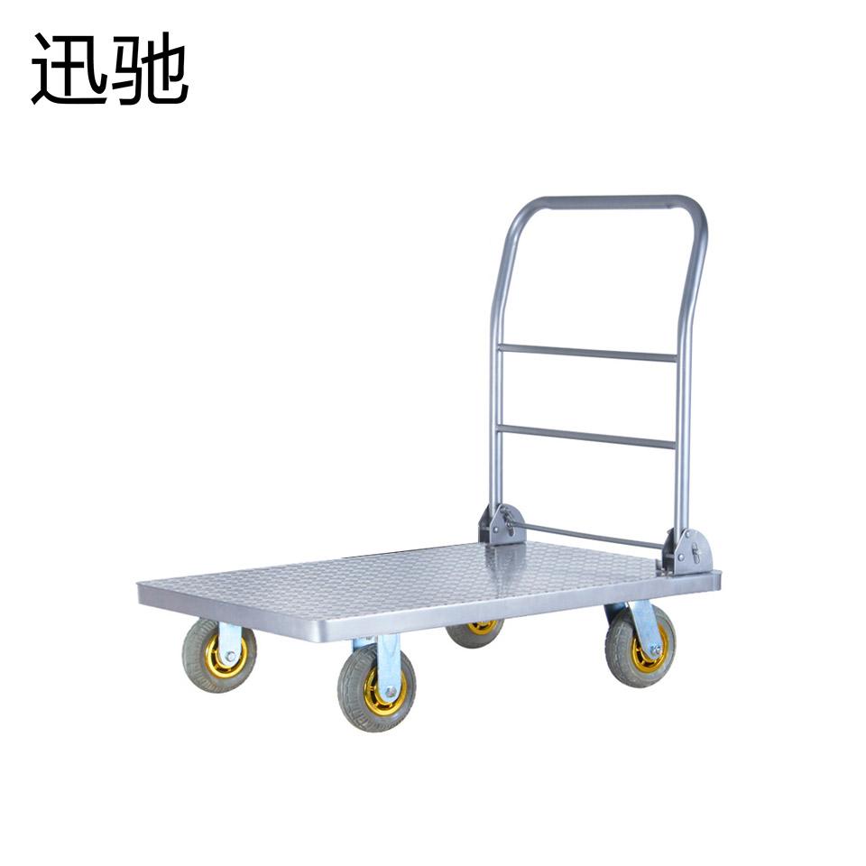 DY002 87*58cm加厚钢板车银色/烽火轮/迅驰