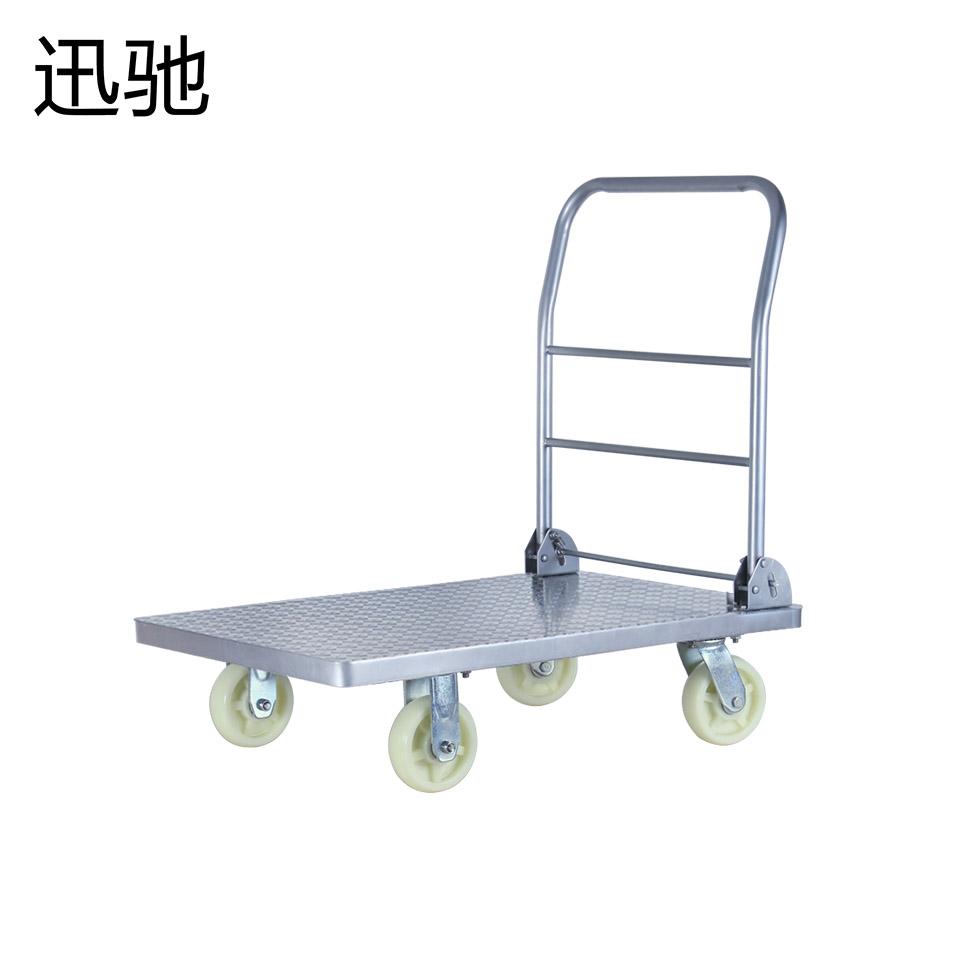 DYL001 100*65cm6寸加厚钢板车银色/尼龙轮/迅驰