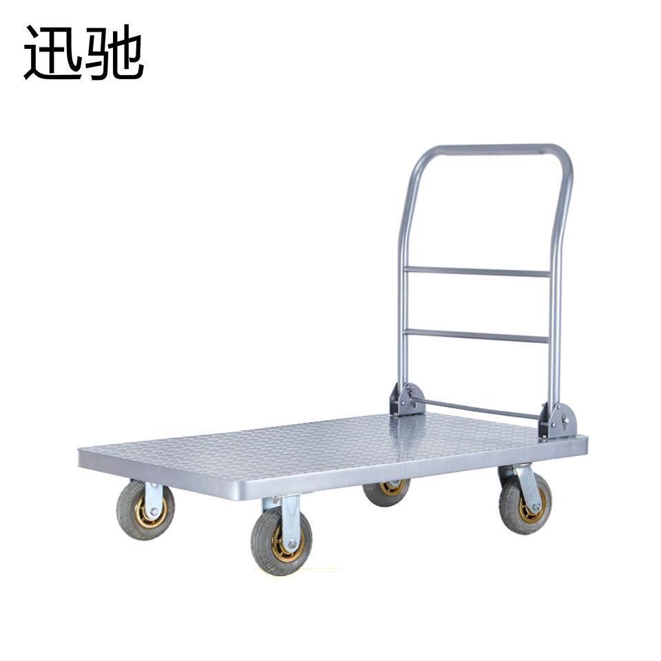 DYL002 100*65cm6寸加厚钢板车银色/烽火轮/迅驰